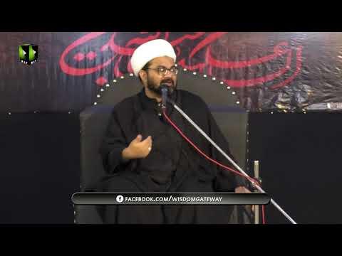 [01] Topic: Quran main Ayaat e Wilayat |H.I Muhammad Raza Dawoodani| Muharram 1441 - Urdu