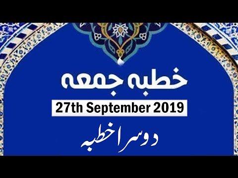 Khutba e Juma (2nd Khutba) 27th September 2019 - Urdu
