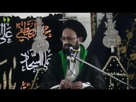 [04] Topic: Aqeeda e Mehdaviyat Ko Lahaq Khatraat | H.I Sadiq Raza Taqvi | Muharram 1441/2019 - Urdu