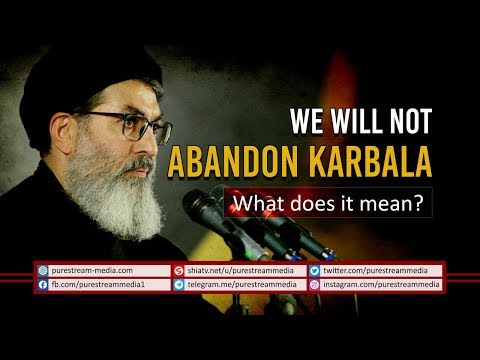 WE WILL NOT ABANDON KARBALA | What does it mean? | Arabic Sub English