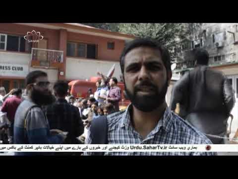 وادی کشمیر کی تازہ ترین صورتحال   - 03 اکتوبر 2019 - urdu