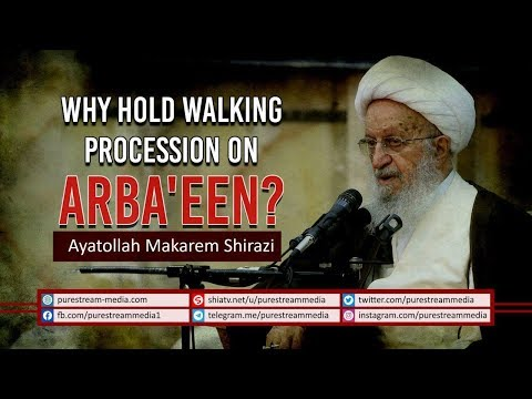 Why hold Walking Procession on Arba\'een? | Ayatollah Makarem Shirazi | Farsi Sub English