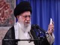 [Clip]  کاهش تعهدات هسته ای با جدیت کامل ادامه می یابد - Sayyed Ali Khamenei - Fars