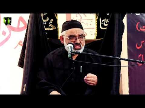 [07] Topic: Islami Tarbiyat Kay Marahil Or Bunyadi Usool | H.I Ali Murtaza Zaidi | Safar 1441 - Urdu
