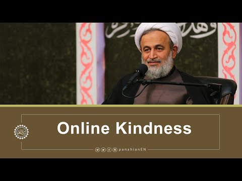 [Clip] Online Kindness | Agha Alireza Panahian August 2019 Farsi sub English