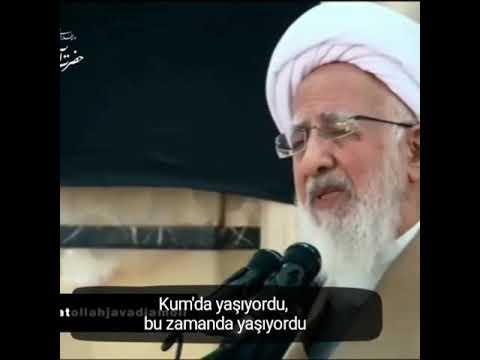 Ayetullah Cevadi Amulî 🔶 Allame Tabatabai Hakkında - Farsi sub Turkish