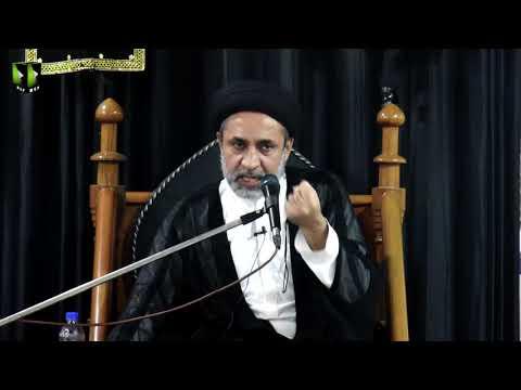 [04] Topic: Karbala Sirat e Mustaqeem | H.I Muhammad Haider Naqvi | Safar 1441 - Urdu