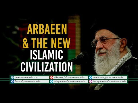 Arbaeen & The New Islamic Civilization | Leader of the Muslims | Farsi Sub English