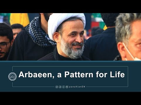 [Clip] Arbaeen, a Pattern for Life | Agha  Ali Reza Panahian Farsi sub English