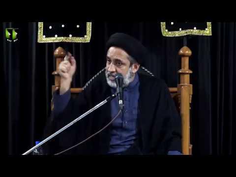[08] Topic: Karbala Sirat e Mustaqeem | H.I Muhammad Haider Naqvi | Safar 1441 - Urdu