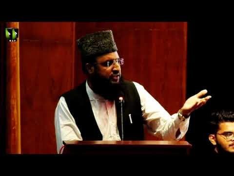 [Youm-e-Hussain as] Mufti Naveed Abbasi | NED University | Safar 1441 - Urdu