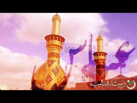 Nohay 2019 | Dhom hai Ran me K Ata hai Alamdar e Wafa a.s | Dasta e Imamia - Urdu