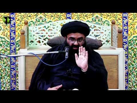 [03] Topic:  Mehdaviyat Wa Umeed e Bashariyat | H.I Kazim Abbas Naqvi | Safar 1441/2019 - Urdu