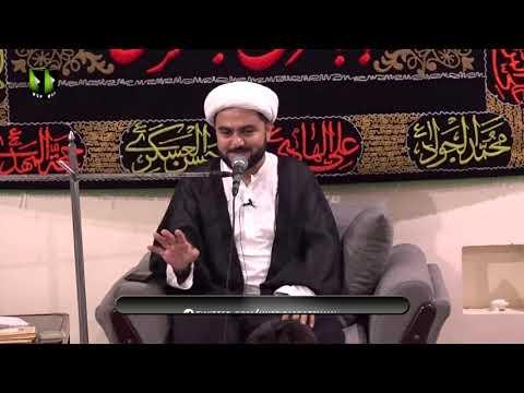 [02] Topic: Taqwa - تقوی | H.I Moulana Muhammad Nawaz | Muharram 1441 - Urdu