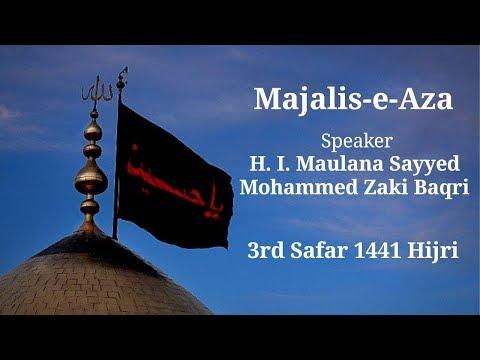 #2 [Emotional Intelligence] H. I. Maulana Sayyed Mohammed Zaki Baqri - Safar 1441 AH