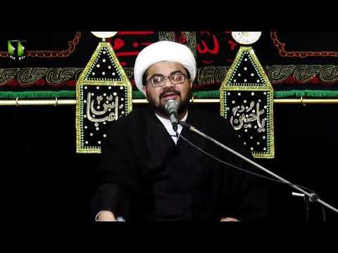 [01] Topic: Risalat, Wilayat Or Malukiyat | H.I Muhammad Raza Dawoodani | Safar 1441 - Urdu