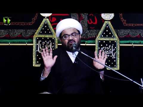 [05] Topic: Risalat, Wilayat Or Malukiyat   H.I Muhammad Raza Dawoodani   Safar 1441 - Urdu