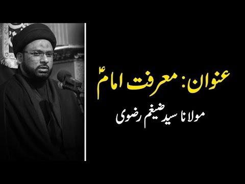 6th Majlis Shab 6th Muharram 1441 Hijari 05.09.2019 Topic: Marifat-E-Imam a.s By H I Syed Zaigham Rizvi-Urdu Part 1/2