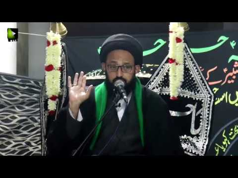 [02] Topic: Rahe Wilayat or Kamyabi | H.I Sadiq Raza Taqvi | 1441/2019 - Urdu