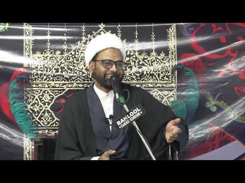 [03] Qiyam e Hussaini se Inquilab e Mahdavi tak - Moulana Akhtar Abbas Jaun - Urdu