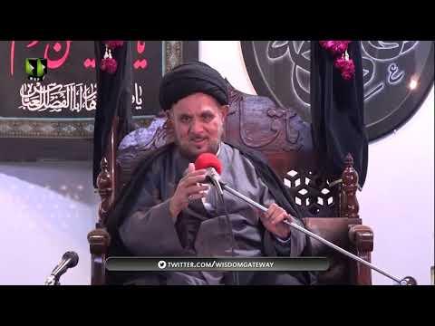 [01] Topic: Qayamat | H.I Agha Syed Hyder Ali Musvi | Safar 1441-2019 | Urdu