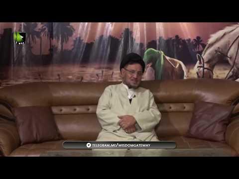 [Speech]Milad un Nabi(a.s.w.s) & Hafta e Wahdat | Agha Syed Hyder Ali Musvi | Rabi-ul-Awal 1441 | Urdu