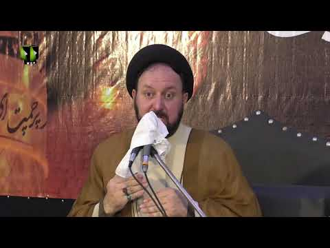 [04] Topic: Kya Hum bhi Rasool Allah kay Sahabi ban Saktay Hain? | Dr. Molana Syed Ali Hussain Madni | Rabi ul Awal 1441