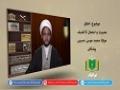 اخلاق | مصیبت و امتحان کا فلسفہ | Urdu