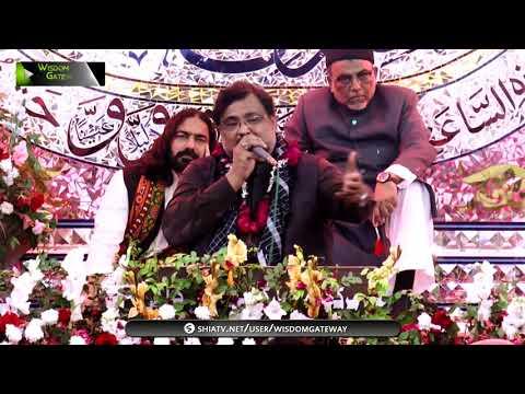 Jashan-e-Masomeen (as) | Syed Shuja Rizvi | 29 November 2019 - Urdu