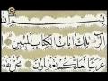 Movie - Prophet Yousef - Episode 38 - Persian sub English