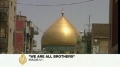 Iraqi SHIA SUNNI unite to rebuild Al Askariya Shrine - 09Aug09 - English