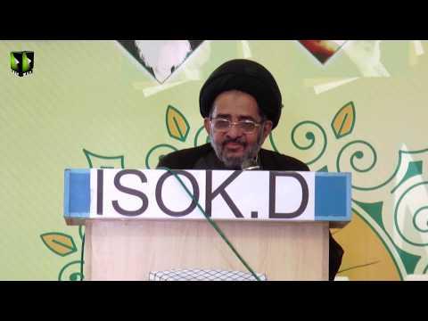 [Speech]  H.I Razi Jafar Naqvi   Ittehad e Millat Wa Istehkaam e Pakistan Convention  Karachi - Urdu