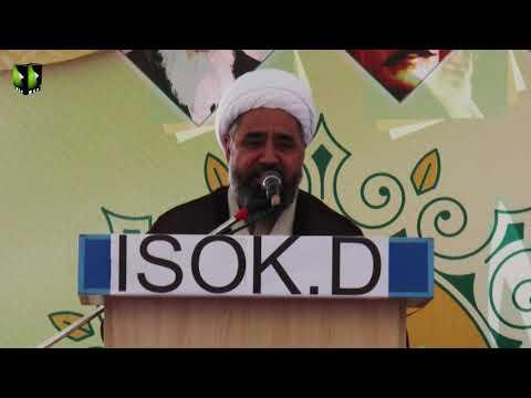 [Speech] H.I Muhammad Amin Shaheedi | Ittehad e Millat Wa Istehkaam e Pakistan Convention Karachi - Urdu