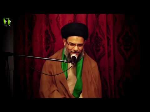 [Clip] Dars Kay Maani - درس کا معنی | H.I Syed Aqeel ul Gharavi - Urdu