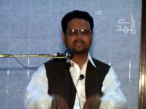 Tareekh-e-Tashaio   Dr Zahid Ali Zahidi Urdu