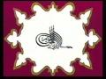 Seerat Aima Sadiqeen by AMZ  Part 1 - Urdu