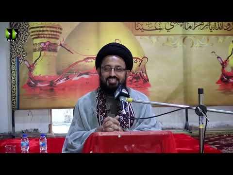 Pre-Marriage Counseling 01 | H.I Syed Sadiq Raza Taqvi - Urdu