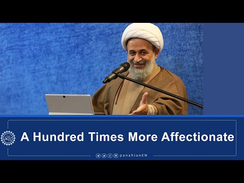 [Clip] A Hundred Times More Affectionate | Agha Ali Reza Panahian Dec.14,2019 Farsi Sub English