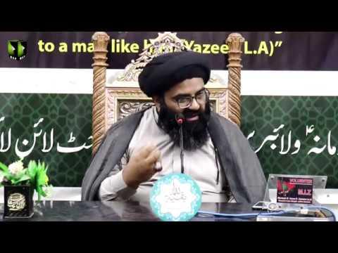 [03] Dars-e-Ikhlaqiyaat | درس اخلاقیات | H.I Kazim Abbas Naqvi - Urdu