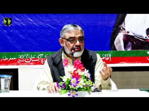 [Fikri Nashist] Millat Ko Darpaish Masael Or Enka Hal | H.I Syed Ali Murtaza Zaidi - Urdu