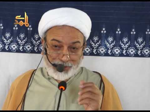 Mafakhir-ul-Islam - 08   H.I. Hamid Mashadi - Urdu
