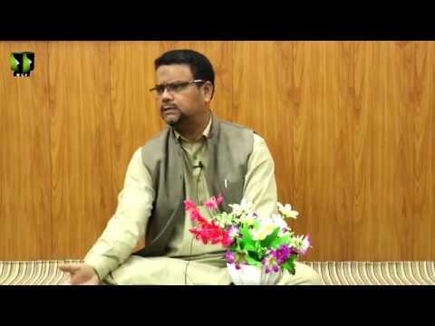[Fikri Nashist] Wilayat e Faqhi, Wilayat e Aaema Ka Tasalsul   Dr. Zahid Ali Zahidi - Urdu
