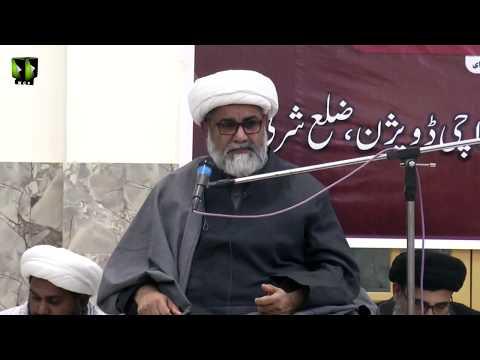 [Majlis] Barsi Shohada e Wehdat | H.I Raja Nasir Abbas - Urdu