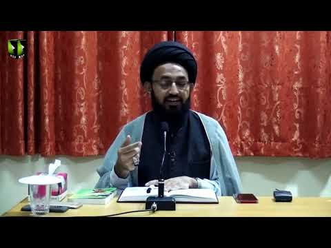 [Lecture] Zaban Kay Gunnah Or Uski Hifazat Kay Tareqay   H.I Sadiq Raza Taqvi - Urdu