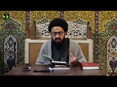 [Lecture 3] Tarekh-e-Tahleele | Rasool (saww) Par Tohmaton Ka Jawab | H.I Sadiq Raza Taqvi - Urdu