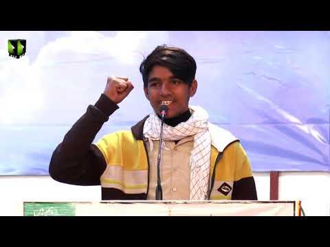 [Tarana] Br. Sajjad Hussain Asghari   Shab-e-Shohada    Aashiqaan -e- Mehdi (atfs) Convention 2019 - Urdu