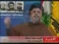 Hezbollah Nasheed on Shaheed Imad Mugniyah - لن نهزم  - Arabic