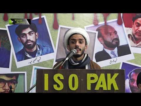 Shab e Shuhada | آغا غلام اصغر مہدوی | Urdu