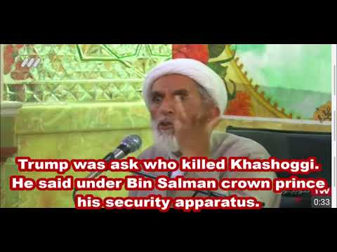 Trump a Blessing Farsi Eng subtitle