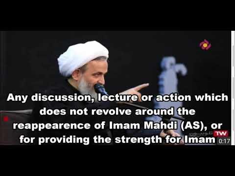 Imam Mahdi & Responsibility of Muslim Farsi eng subtitle
